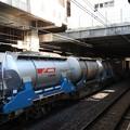 Photos: ピカピカの日清製粉コンテナ積載3053レ