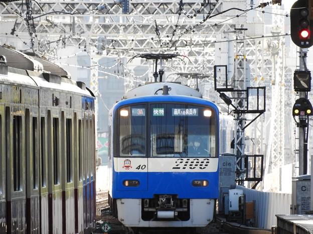 京急2100形ブルスカ入線♪