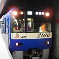 Photos: 京急2100形ブルスカ快特終点泉岳寺到着