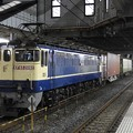 Photos: EF65 2092牽引4073レ小山11番待避