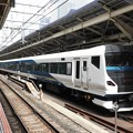 Photos: E257系2000番台踊り子4号東京到着