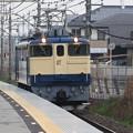 Photos: EF65 1105単機雀宮3番通過