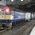 EF65 2101牽引4073レ小山11番待避