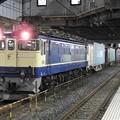 Photos: EF65 2101牽引4073レ小山11番待避