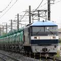 岡山の桃太郎13号機牽引4091レ
