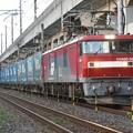 金太郎33号機牽引トヨロン4052レ