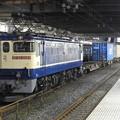 Photos: EF65 2089号機牽引4073レ小山11番待避