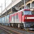 Photos: 金太郎53号機牽引トヨロン4052レ