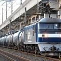 桃太郎124号機牽引8680レ