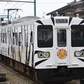 Photos: 上信電鉄700形703編成