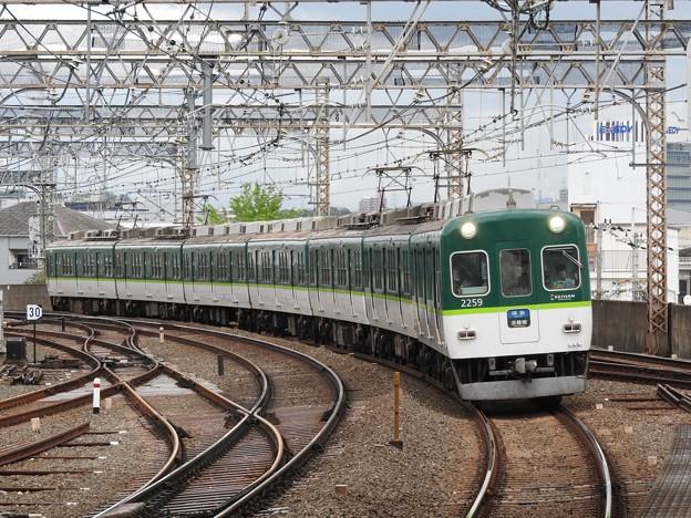京阪2200系準急淀屋橋行き