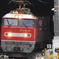 EF510-5 牽引1086レ
