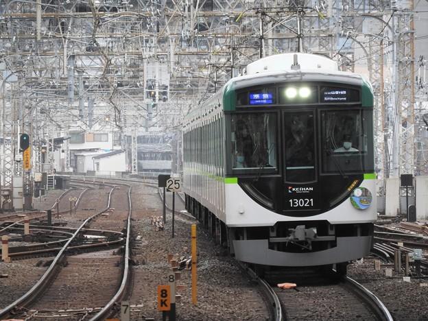 京阪13000系準急水の路HM付き