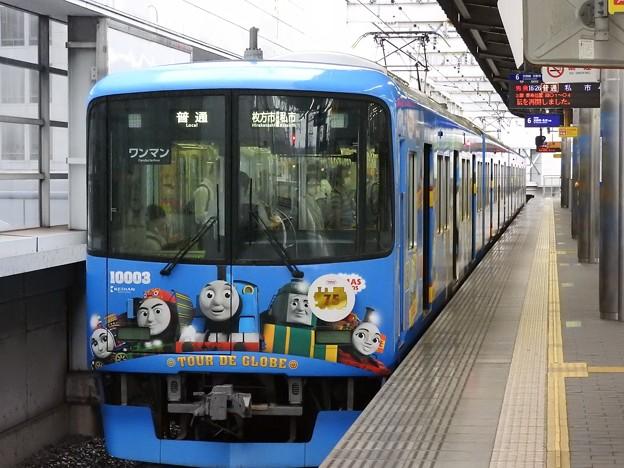 京阪10000系きかんしゃトーマス号2020私市行き