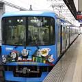 Photos: 京阪10000系きかんしゃトーマス号2020私市行き