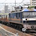 Photos: 押桃EF210-314+チキ4B 1883レ