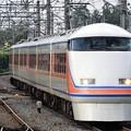 Photos: 東武100系スペーシア特急けごん36号新大平下通過