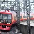 253系特急日光8号新宿行き