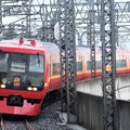 Photos: 253系特急日光8号新宿行き