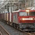 Photos: EH500-61号機牽引4088レ