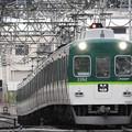 京阪2200系普通中之島行き