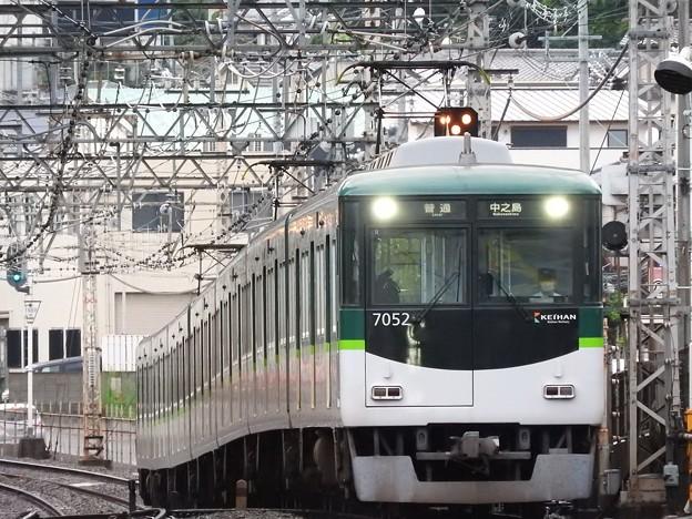 京阪7000系普通中之島行き