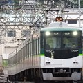 Photos: 京阪7000系普通中之島行き