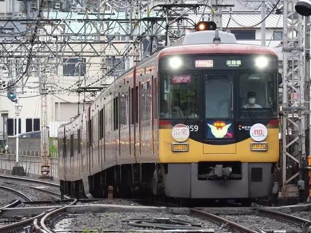 京阪8000系特急洛楽淀屋橋行き