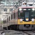 Photos: 京阪8000系特急洛楽淀屋橋行き