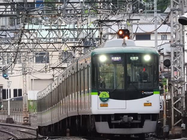 京阪7200系快速急行淀屋橋行き