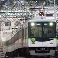 Photos: 京阪7200系快速急行淀屋橋行き