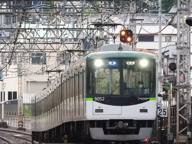 京阪9000系準急淀屋橋行き