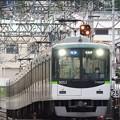 Photos: 京阪9000系準急淀屋橋行き