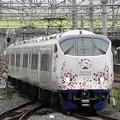 Photos: はるか47号新大阪入線