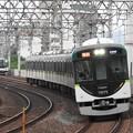 京阪13000系急行淀屋橋行き