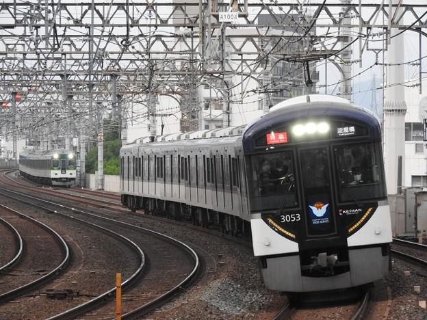 京阪3000系特急淀屋橋行き