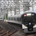 Photos: 京阪3000系特急淀屋橋行き