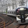 Photos: 京阪3000系快速特急「洛楽」淀屋橋行き
