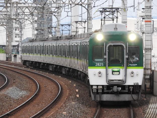 昔ながらの京阪2600系0番台区間急行淀屋橋行き