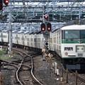 Photos: 185系C4+A3編成回送大宮9番発車