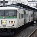 Photos: 185系A7編成回送大宮9番発車