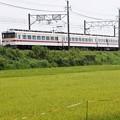 Photos: 東武350系臨時特急きりふり281号東武日光行き