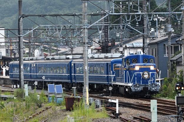 「DE10北斗星カラーデビュー記念 東武鉄道をほぼ1日満喫する旅」鬼怒川温泉発車