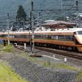 Photos: スペーシア「日光詣」編成特急きぬ142号鬼怒川温泉発車