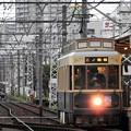 Photos: 都電荒川線9000形納涼号