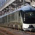Photos: 宇都宮線を行くTRAIN SUITE四季島