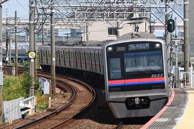 京成3000形快速特急京成上野行き