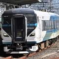 E257系2000番台踊り子号返却回送大宮9番入線