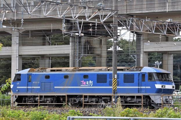 Photos: 桃太郎6号機新塗装