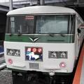 185系特急踊り子3号川崎発車